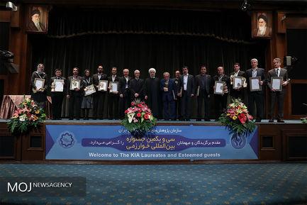 مراسم اختتامیه جشنواره بینالمللی خوارزمی