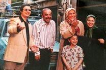 پخش سریال خانه به دوش و خندوانه از شبکه یک سیما