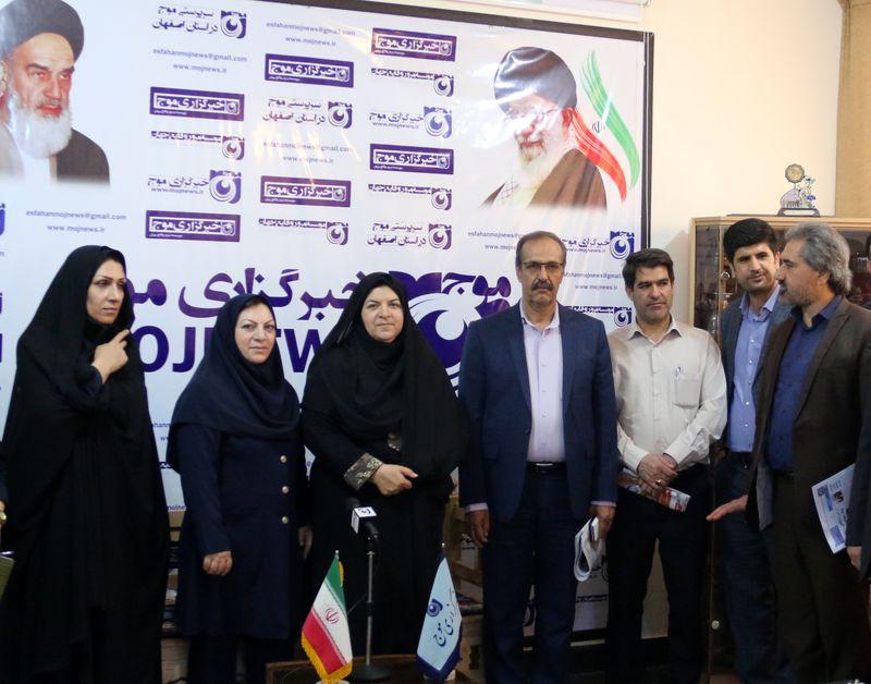 بازدید اصحاب رسانه استان چهارمحال بختیاری از دفتر خبرگزاری موج در اصفهان