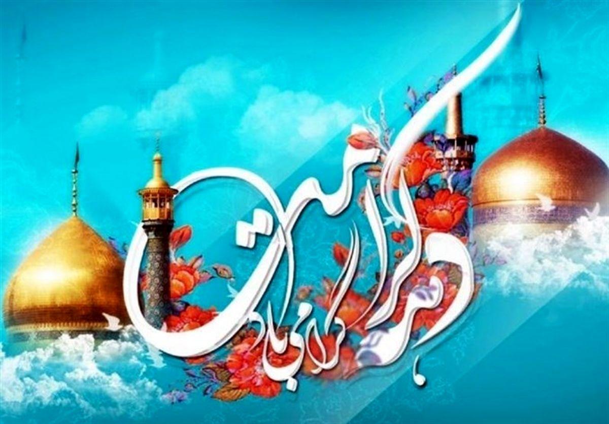 جشنهای دهه کرامت با سخنرانی تولیت حرم امام رضا(ع) در قم آغاز میشود