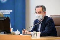 اعلام آماگی بسیج برای گشت و توزیع ماسک در شهر تهران
