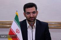 اختلال تلگرام از ایران نبود