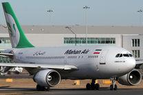 ایمنی و تضمین مرغوبیت در خطوط هوایی توجه شایسته نمیشود