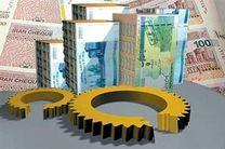 پرداخت 44 میلیارد ریال تسهیلات اشتغالزایی در روانسر