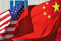 دور جدید مذاکرات چین و آمریکا