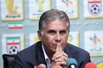 کارلوس کیروش بیانیهای صادر کرد