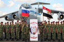رزمایش مشترک روسیه و مصر در خاک روسیه