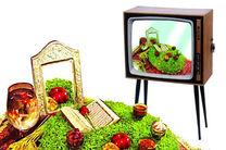 جایگاه جذب خانواده در رسانه ملی/مخاطب از تلویزیون چه می خواهد؟