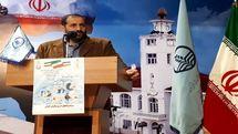 بیمارستان مگاهاسپیتال مطالبه به حق مردم گیلان است