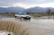 هشدار اداره کل هواشناسی هرمزگان به بارش های آخر هفته هرمزگان