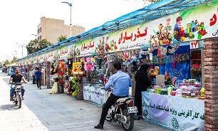 ۴۵ غرفه فرهنگی در پیاده راه ۱۷ شهریور راه اندازی میشود