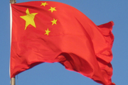 China Has Always Been Open to Cooperation With WHO