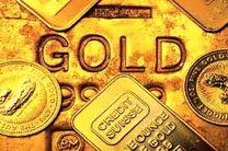طلا گران تر شد