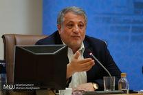 ابلاغیه ای برای تغییر شهردار تهران داده نشده است
