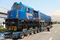 پیوند شبکه حمل و نقلی ایران با محوریت مناطق آزاد