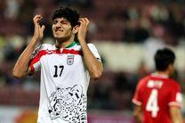 ساعت بازی تیم ملی فوتبال امید ایران و چین مشخص شد