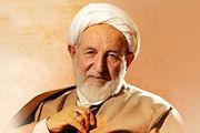 پیام تسلیت تولیت جمکران برای درگذشت آیت الله یزدی