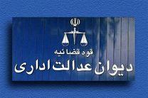 جانبازی رزمندگان فاقد صورت سانحه با رای دیوان عدالت اداری پذیرفته میشود