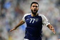 عمر خربین به الهلال بازگشت