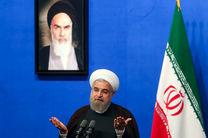 """افتتاح ۷ مرکز درمانی جدید تامین اجتماعی، همزمان با بزرگداشت """"روز جهانی کارگر"""""""