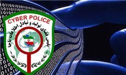 هشدار پلیس به حرمت شکنان رمضان در پوشش موسسههای خیریه