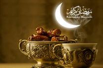 پیام تبریک فرماندار شهرستان رشت به مناسبت فرا رسیدن ماه مبارک رمضان