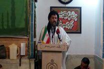 سنت وقف یکی از نشانه های زندگی اسلامی است