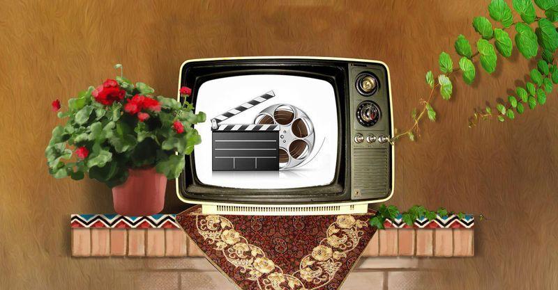 فیلم های سینمایی تلویزیون در چهارشنبه سوری مشخص شد