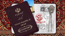 صدور بیش از 70 هزار گذرنامه برای  پیاده روی اربعین در اصفهان