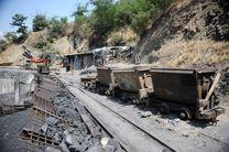 دیه ۱۰ جان باخته حادثه معدن آزادشهر پرداخت شد