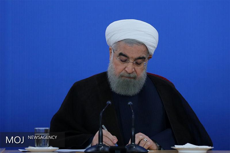 رئیس جمهور قانون مصوب مجلس را به وزارت نیرو ابلاغ کرد