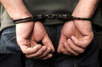 دستگیری سارق اینترنتی 220 میلیون ریالی در بابل