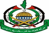 حماس: تعلیق دست مقاومت را باز بگذارید