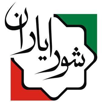 اقدام غیر قانونی دانشگاه تهران در تغییر کاربری املاک منطقه ۶