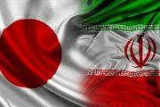 سفر وزیر خارجه ژاپن به تهران در آیندهای نزدیک