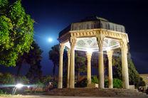 افتتاح طرحهای فرهنگی در شیراز