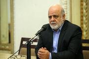 آمریکا ایرج مسجدی و سه سازمان رسانه ای مرتبط با سپاه را تحریم کرد