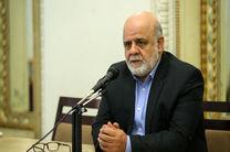 امسال بهدلیل کرونا زوار ایران نمیتوانند در مراسم اربعین حضور یابند
