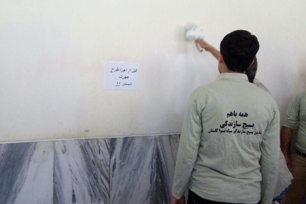 طرح «هجرت ۳» در مدارس گرگان افتتاح شد