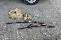 شکارچیان غیر مجاز در مازندران دستگیر شدند