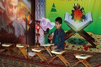 دانش آموزان هرمزگانی 14 رتبه برتر مسابقات قرآن را از آن خود کردند