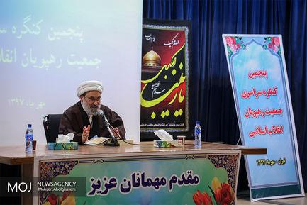 محمدحسن رحیمیان رییس شورای مرکزی جبهه مردمی نیروهای انقلاب اسلامی