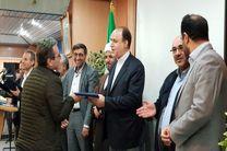 تجلیل ازجانبازان شاغل وبازنشسته مخابرات منطقه همدان