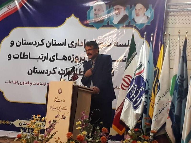 عدالت در ایجاد سایت های بی تی اس در شهرهای استان کردستان