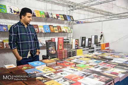 افتتاحیه هشتمین نمایشگاه بین المللی کتاب کردستان