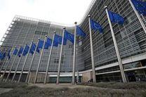اتحادیه اروپا به برجام پایبند می ماند