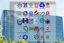 بانک های تحریم شده ایران قبلاً هم در فهرست تحریم های آمریکا وجود داشتند