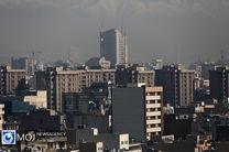 هوای کدام شهرهای کشور آلوده است؟