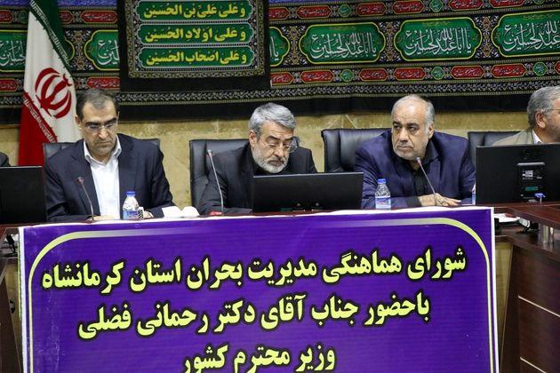 نبود چادر بزرگترین چالش زلزله زدگان کرمانشاه