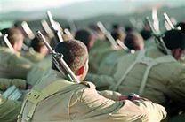 پرداخت مبلغ بازخرید ۲ سال خدمت سربازی به کارکنان دانشگاه آزاد
